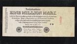 1 000 000 марок 1923г. 6W. 023811. Германия., фото №2