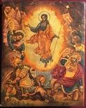 Икона Вознесение, фото №2