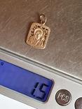 Нательная иконка. Золото 585 проба. Вес 1.5 г., фото №9