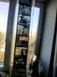 """Диафильмы.""""Партія в період ВВВ ."""" Образ Ленина в худ.фильмах."""".Партія- вождь Жовтня."""", фото №3"""