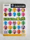 Doubutsu no Mori e+ Plus( Animal Crossing) Nintendo Gamecube, фото №2
