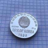 500 вон Олимпийские игры 1988 года, фото №2