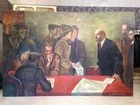 Штаб Революции 1967 год Антонов Евгений Иванович 1930-1998, фото №2
