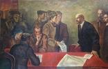 Штаб Революции 1967 год Антонов Евгений Иванович 1930-1998, фото №3