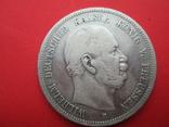 Пруссия 5 марок В 1876 год, фото №2