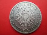 Пруссия 5 марок В 1876 год, фото №3