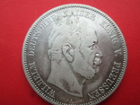 Пруссия 5 марок А 1876 год, фото №2