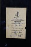 Танец Лявониха Беларусь 1971г., фото №13