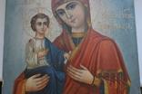 Икона Пресвятой Богородицы. Праворучица, фото №4