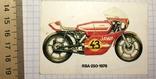 Календарик реклама мотоцикл Ява 250, 1976 / Болгария, 1989, фото №2