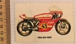 Календарик реклама мотоцикл Ява 250, 1976 / Болгария, 1989, фото №5