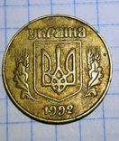 50 копеек 1992 разновидности 31шт., фото №2