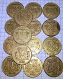 50 копеек 1992 разновидности 31шт., фото №4