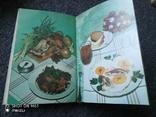 Раціональне харчування в сімї Карсекіна В. В., Калакура М. М., фото №4