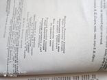 Раціональне харчування в сімї Карсекіна В. В., Калакура М. М., фото №6