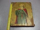 Икона святой пророк Илья дерево литография 18 х 14 см толщина 2 см, фото №3