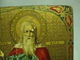 Икона святой пророк Илья дерево литография 18 х 14 см толщина 2 см, фото №5