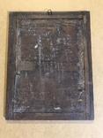 Літографія 1874рік., фото №4