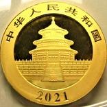 Китай 500 юань 2021 г., фото №4