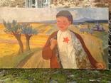 Соцреализм 1 Сентября 1960 е гг. Скосаренко Владимир Ильич 1927 г.р., фото №2