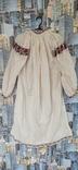 Сорочка вышитая крестом старинная, фото №3