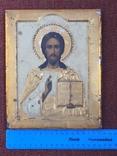 Христос . 2, фото №3