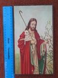 Исус ., фото №2