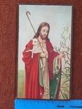 Исус ., фото №3
