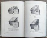 Учебник кока-подводника, фото №7