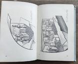 Учебник кока-подводника, фото №8