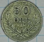 Швеция 50 эре 1929 год. Серебро, фото №2