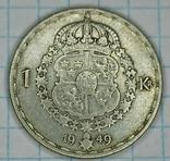 Серебро. Швеция 1 крона 1949 год, фото №2