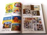 Каталог для монет Украины 1992-2020 Загреба, выпуск 2021, фото №7