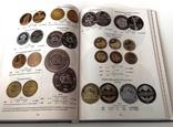 Каталог для монет Украины 1992-2020 Загреба, выпуск 2021, фото №11