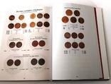 Каталог для монет Украины 1992-2020 Загреба, выпуск 2021, фото №12