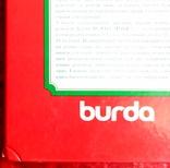 500 лучших рецептов от Burda Moden, фото №3