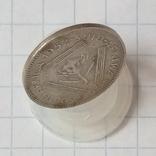 3 пенса 1952г Брит. Южная Африка серебро, фото №4