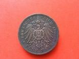 5 марок 1901 г 200 лет Пруссии, фото №5