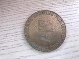 Медаль 1980 объединение киевский радиозавод, фото №2