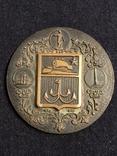 Медаль ювелирного завода, фото №2