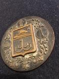 Медаль ювелирного завода, фото №4