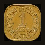 Британская Малайя 1 цент 1962, фото №3