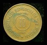 Королевство Иордания 10 филс 1949, фото №2