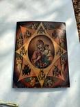 Образ Пресвятой Богородицы Неопалимый Купины, фото №2