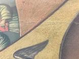 Образ Пресвятой Богородицы Неопалимый Купины, фото №11