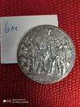 """3 марки Пруссия""""Толпа народа""""1913, фото №2"""