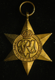 Великобритания военная звезда 1939-1945, фото №2