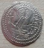 Серебряник Владимира тип 2 серебро копия, фото №2