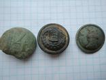 Три пуговицы, фото №2