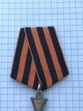 Георгиевский крест третьей степени. Копия, фото №5
